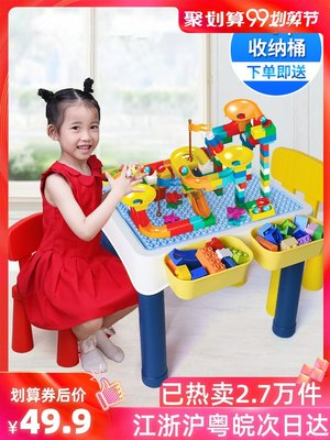 積木城堡 迷你廚房 早教益智多功能積木桌男孩子3-4-6-8歲女孩大顆粒兒童益智積木拼裝玩具5