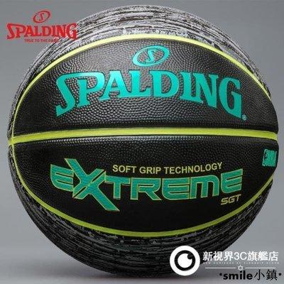 *smile小鎮*斯伯丁籃球室內室外NBA比賽真皮手感耐磨水泥地7號橡膠藍球