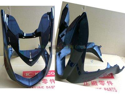 Cross 副廠【H殼 亮黑】二代勁戰、1CJ、4C6、車殼、勁戰、前柄、面板、擋風板