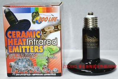( 12-84B )ZOO LIFE 黃金版遠紅外線陶瓷放熱器 200W (耐高溫燈頭) ( 不發光)