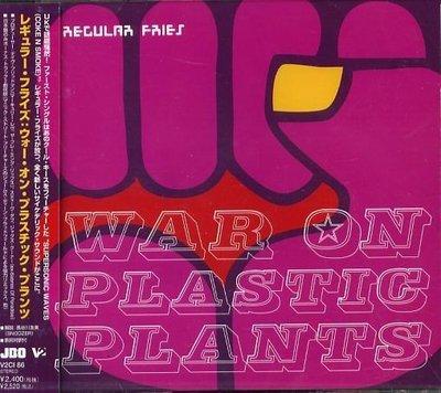 K - Regular Fries War on Plastic Plants - 日版 +2BONUS - NEW