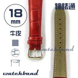 【鐘錶通】C1.30AA《霧面系列》鱷魚格紋-18mm 霧面朱紅(手拉錶耳)┝手錶錶帶/皮帶/牛皮錶帶┥