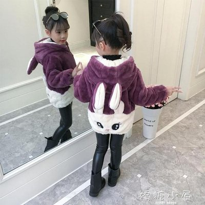 童裝女童毛毛衣仿皮草外套中大童冬款連帽加厚保暖棉襖棉服外套潮