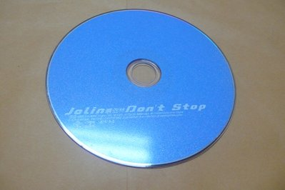 紫色小館-87-------蔡依林Don,t Stop