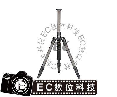 【EC數位】 LVG C-315LB  防水碳纖維三腳架 三腳架 腳架 攝影腳架 公司貨