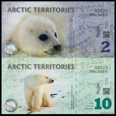 森羅本舖 現貨實拍 全新 2連體樣鈔 北極熊 塑料鈔 北極 10 元 鈔 海獅 海狗 極地 商業 紀念鈔 北極 海豹