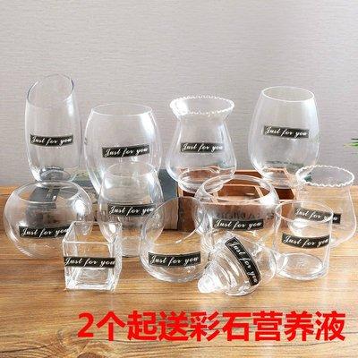 歐式花瓶簡約歐式透明玻璃花瓶水培綠蘿花盆魚缸水養植物客廳擺件插花器皿