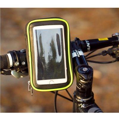 【綠色運動】新款 手機觸控包 自行車手機袋 山地車包 配件車管包 腳踏車 單車 上管包 車梁包 車把包 龍頭包 -印
