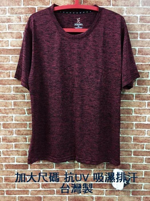 有加大尺碼 2L 3XL 男生 吸濕快排 短袖T恤 排汗衫 抗UV 台灣製 紋理涼感機能布料-酒紅色-DIBO