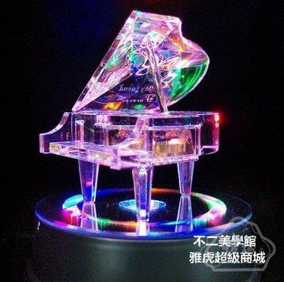 【格倫雅】^日本SANKO紫水晶鋼琴音樂盒+18厘米大旋轉發光燈座生日禮物結婚禮366