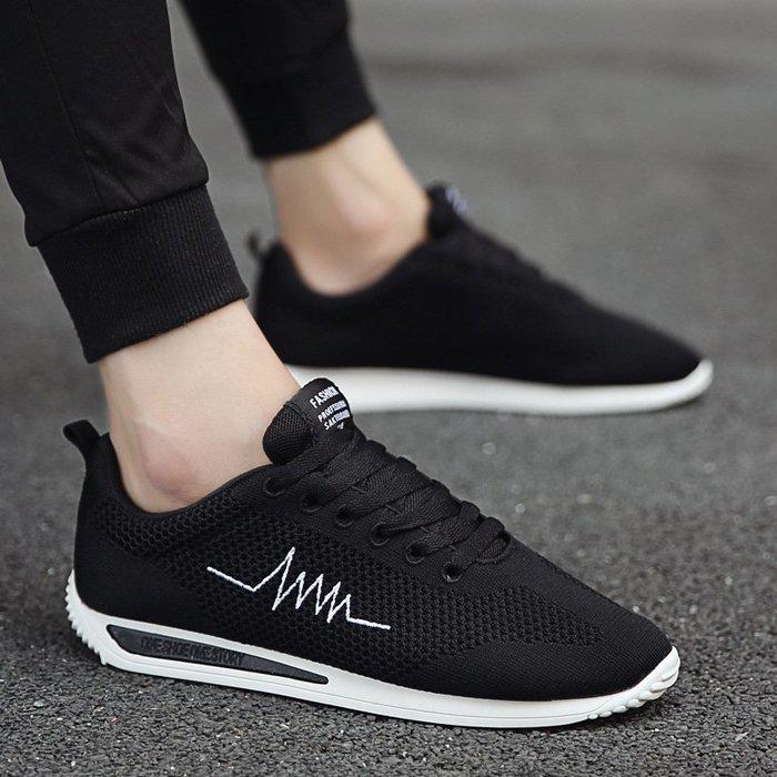 時尚男鞋男鞋韓版潮流板鞋爆款男士運動休閑鞋學生戶外帆布鞋