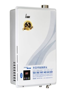 【原廠全新品 舊換新】和成牌 HCG 12公升 GH1266 GH-1266 數位恆溫 強制排氣 熱水器