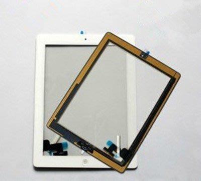 IPAD2 ipad3 ipad4 ipad5 ipad air IPADMINI 1 2 IPADMINI3觸控板螢幕