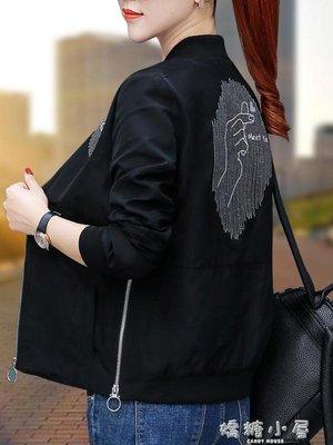 秋季外套女新款秋裝韓版百搭春秋小外衣短款秋天棒球服夾克潮