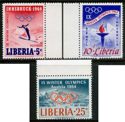 郵紳_39814_賴比瑞亞_第九屆冬季奧林匹克運動會_1963年_一套3全(含航空票)_原膠新票_美品_背潔無貼_低價