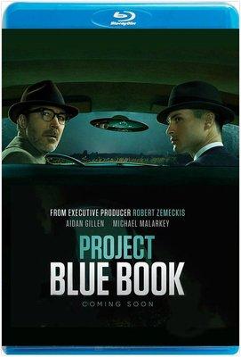 【藍光影片】藍皮書計劃 / 藍皮書 第一季 / PROJECT BLUE BOOK SEASON 1(2019)