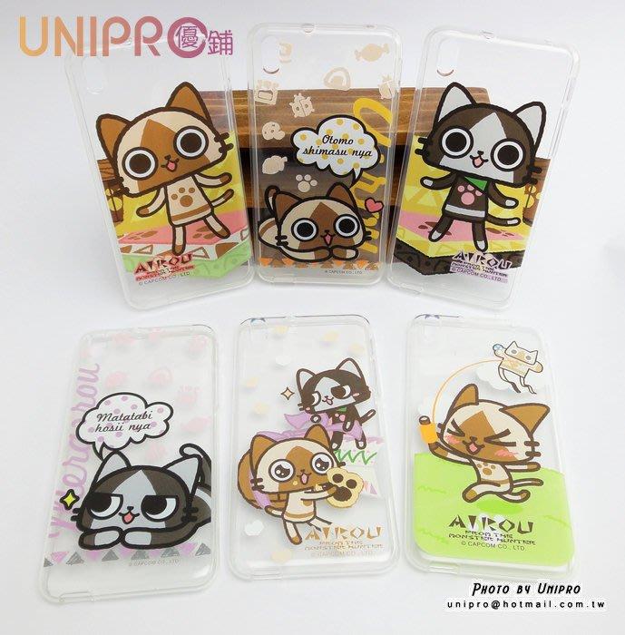 【UNIPRO】HTC Desire 816 艾路貓 梅拉路 AIROU 貓咪 透明 軟殼 手機殼