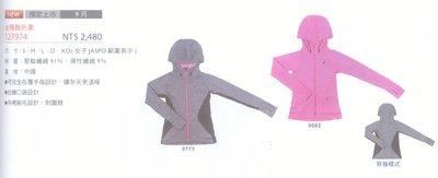 ^n0900^-【2015亞瑟士 台灣健立最便宜】女慢跑外套 127974