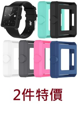 KINGCASE (現貨) 2件特價 Sony SmartWatch2 SW2 手錶矽膠保護套 保護殼 防摔套