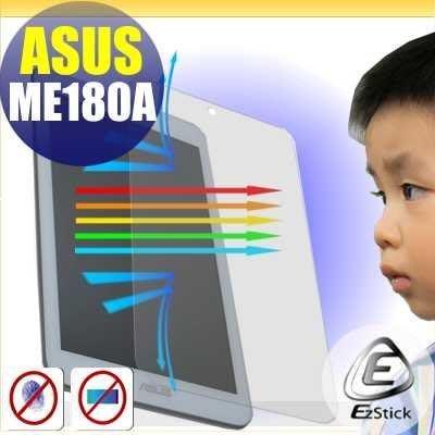 【EZstick】ASUS MeMO Pad 8 ME180A 8吋 專用 防藍光護眼螢幕貼 靜電吸附 抗藍光