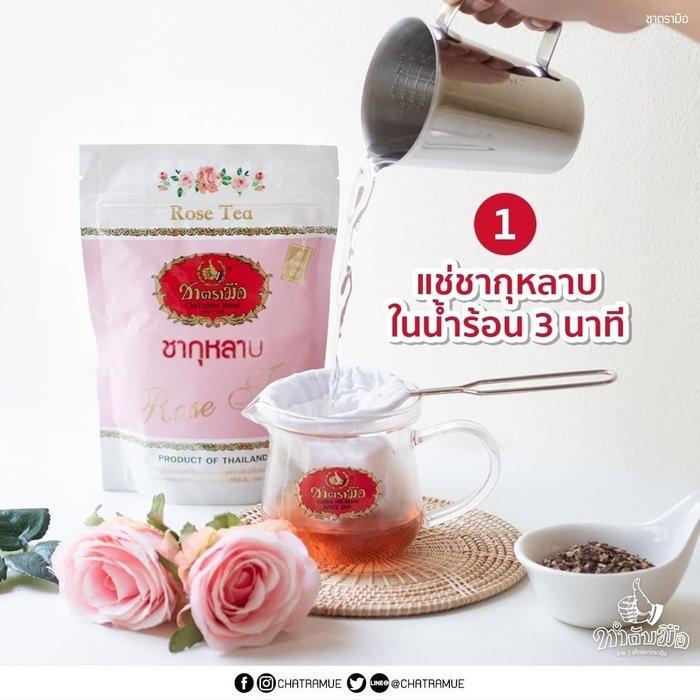 泰國 手標 玫瑰茶葉 150g