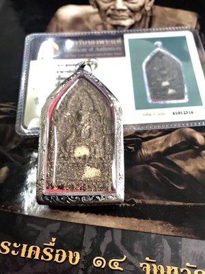 拳必達泰品事業 阿贊並 阿贊炳 薩佑曼二期 29靈坤平 帶鑑定卡