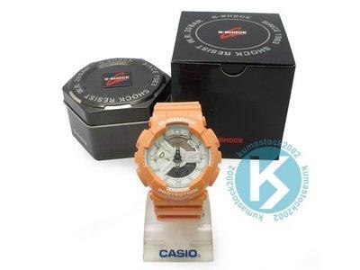 超高人氣 2013 新色 日本限定款 CASIO G-SHOCK GA-110SG-4ADR 粉橘色 橘白 消光霧面