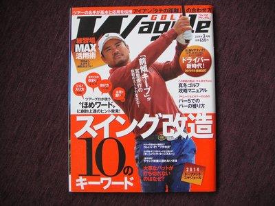 ~海賊王GOLF~ 二手球桿 日本原裝進口 WAGGLE GOLF 高爾夫 書 雜誌 教學 用品 球 1403