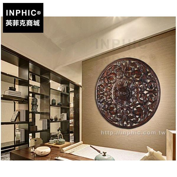 INPHIC-木雕掛飾牆飾壁飾家居泰國鏤空描金圓雕花板東南亞裝飾_Rrun
