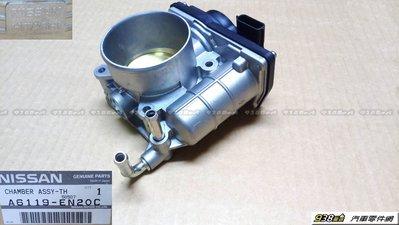 938嚴選A館 日產 LIVINA 1.8 原廠 正廠 日本件 電子式 節氣門 節氣閥 47968