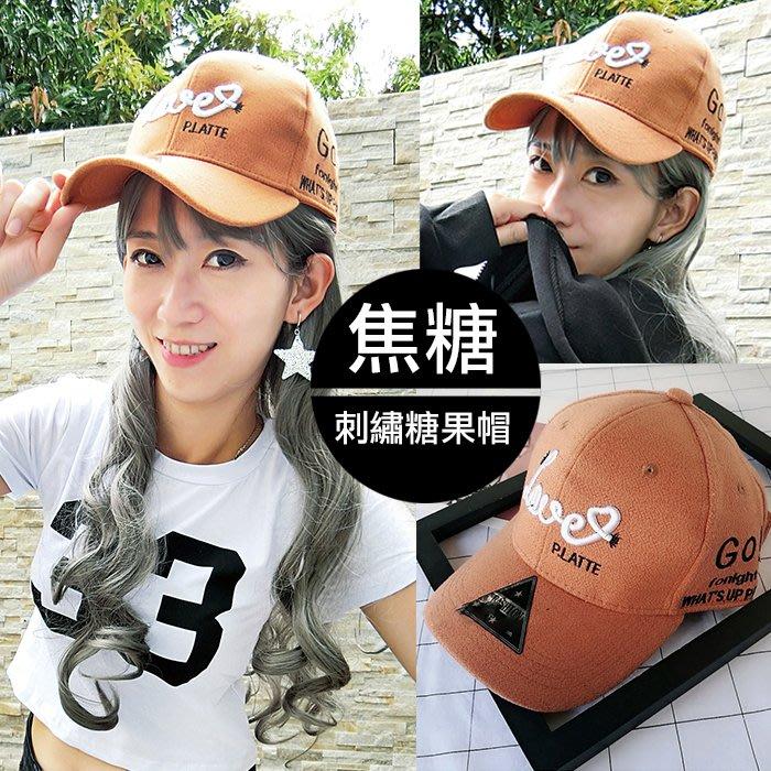 【JS 姊妹時代】【PGN751】韓系刺繡LOVE焦糖糖果色棒球帽