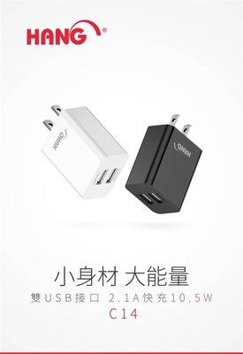 彰化手機館 2.1A 充電頭 雙USB 充電器 旅充 充電插頭 快充 APPLE 三星 HTC 萬用型 共用型 認證合格