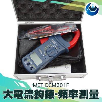 『頭家工具』42mm鉗口大電流鉤錶1000A大電流 頻率測量 交直流鉤錶 勾表 儀器儀表 示波器 三用電錶