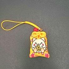 日本吊飾:幸運招財御守護身符