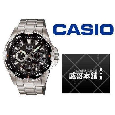 【威哥本舖】Casio台灣原廠公司貨 MTD-1069D-1A 三眼計時運動錶 桃園市