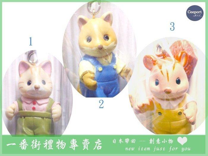 一番街禮物專賣店*日本帶回*超迷人森林小松鼠造型吊飾~單隻價~盒裝~經典禮物!