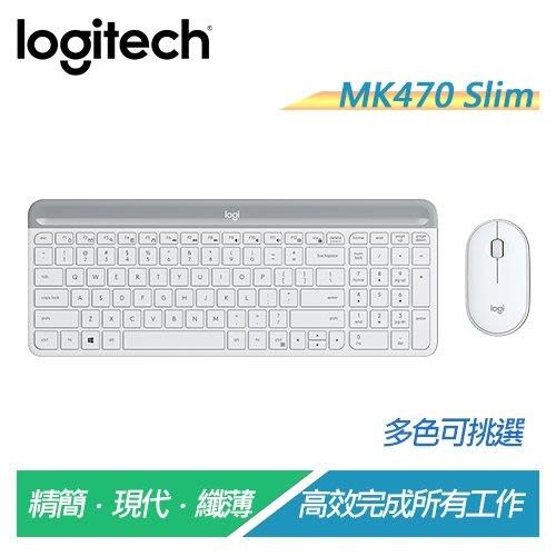 【電子超商】羅技 MK470 Slim 超薄無線鍵鼠組