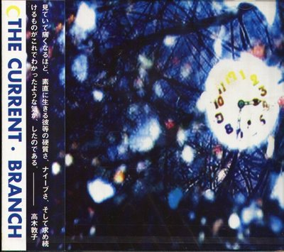 K - The Current - Branch - 日版 1997- NEW