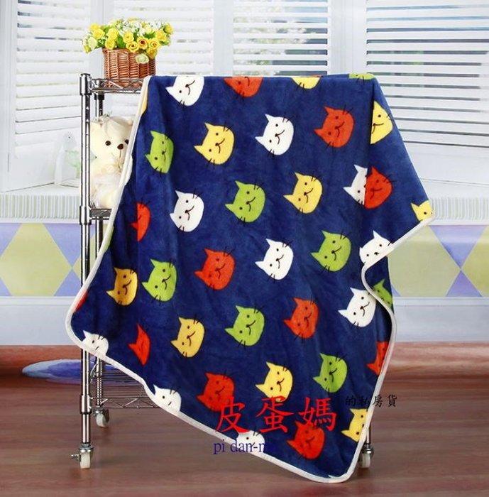 【皮蛋媽的私房貨】BED0119 貓咪貓頭貓臉-柔軟寵物毯-毛毯-睡墊/小毯子/小棉被.睡毯-珊瑚絨嬰兒毯-狗被被貓毯