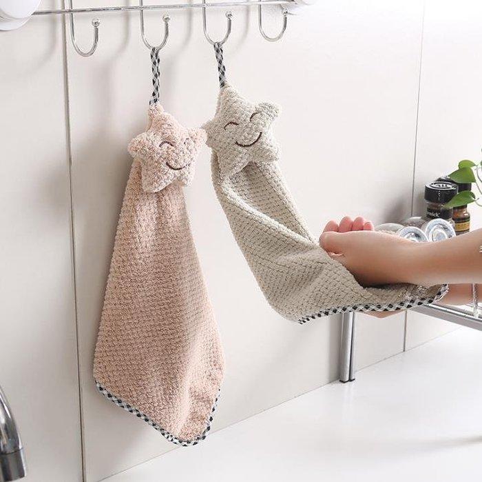 韓式高質感厚底珊瑚絨擦手巾廚房浴室掛式吸水巾 毛巾 超吸水掛式珊瑚绒星星擦手巾擦手布 (白色下單區)