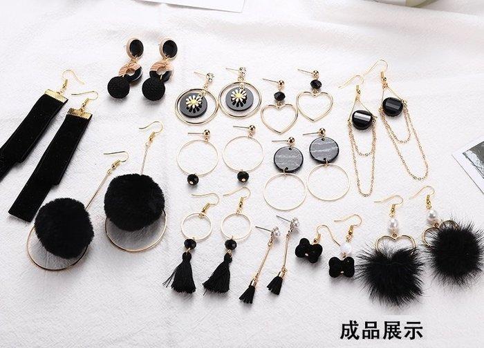 diy耳環材料包 緞帶 流蘇 自製耳釘耳飾品耳墜配件  黑色款  送小工具及包裝袋 06