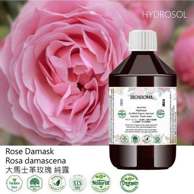 【芳香療網】保濕除皺抗敏嫩白化妝水 大馬士革玫瑰有機花水純露Rose Damask 1000ml