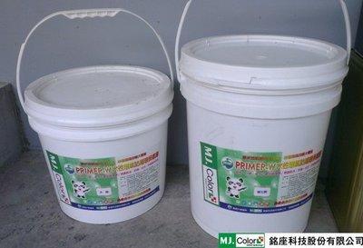 【銘座科技】P-W水性環氧(EPOXY)防潮環保底漆(30KG)  (有DIY教學影片)