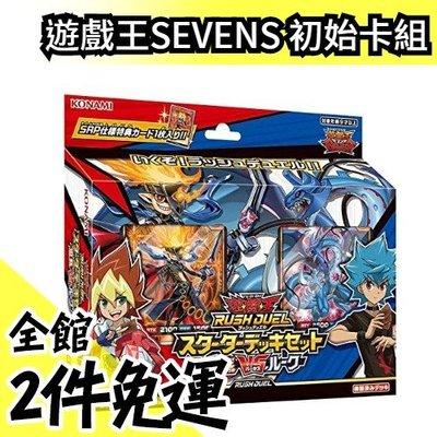 🔥現貨🔥日本【遊我VS城堡】日紙 遊戲...