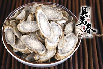 牛蒡脆片 (120g/包)
