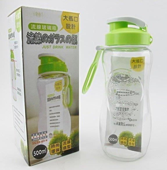 ~曼活區~流線玻璃瓶x10個 冷水杯 冷水壺 冷水瓶  榮2210