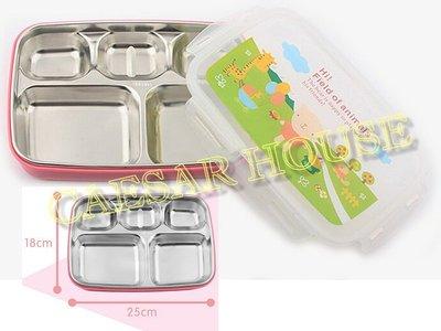╭☆凱薩小舖☆╮【鄉村雜貨】ZAKKA迷.唯美粉紅色系~304不銹鋼兒童飯盒卡通分格樂扣帶蓋防燙小學生便當盒