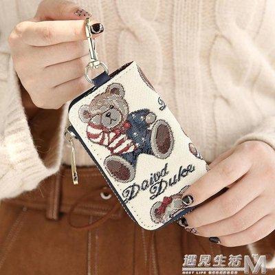 女士汽車鑰匙包女韓國可愛創意卡通小熊印花女式迷你小包    全館免運