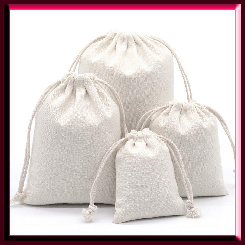 【螢螢傢飾】香囊,束口袋,帆布袋,棉麻布袋, 拉繩袋 收納袋, 除濕劑包裝袋,香包袋 15 * 20