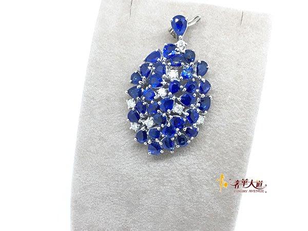 *奢華大道國際精品*【J0759】天然藍寶水滴造型鑽墜(情人的眼淚~最珍貴)